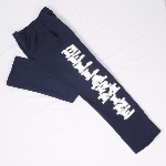 Navy Sweatpants with BELLARMINE Down Leg