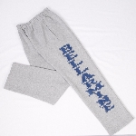 Grey Sweatpants with BELLARMINE Down Leg